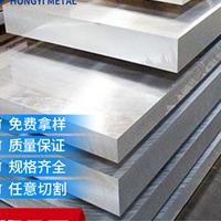 廠家批發供應 1050 鋁板 鋁棒
