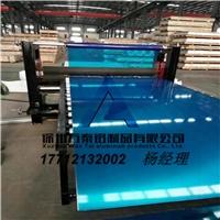 生产各种铝板