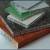 铝蜂窝板结构细致构思奇妙铝蜂窝板厂家