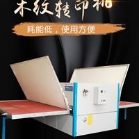 木纹转印机工作流程 操作简单方便