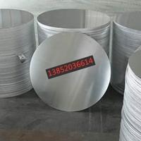 江苏铝圆片厂家激光切割任意尺寸加工定制