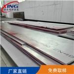 广东6013铝板库存