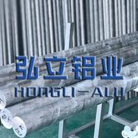 導電鋁棒AL6082-T6弘立現貨