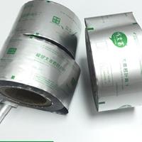 供应铝箔包装膜自动包装膜纯铝膜