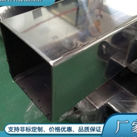 75x75x5.0供應316不銹鋼方通
