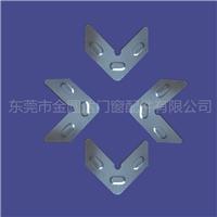断桥铝型材组角片铝门窗组框平整片连接件