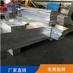 A1100西南铝薄板  1100铝板厂家