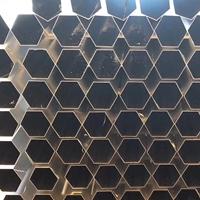 80mm直径铝方管六角形铝方通定制工厂