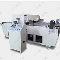 EP100T1600-800送料裁斷機訂購請找派爾科技