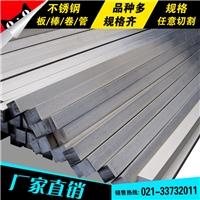 S30215不锈钢棒 直径55-75mm