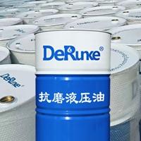 46#抗磨液壓油 國標油廠家直銷 工業潤滑油