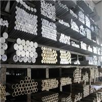 7075铝棒 进口7022硬质铝合金棒材