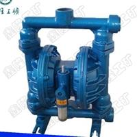 礦用防爆排污隔膜泵 氣動隔膜排污泵