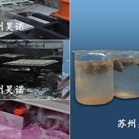 污水廠絮凝劑使用量