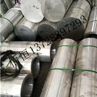 廣東供應6061鋁棒 6061t6鋁合金棒廠家
