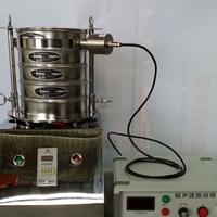 大學實驗室超聲波試驗篩分析篩生產廠家