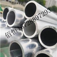 哈尔滨5052空心铝管 彩色阳极氧化diy加工
