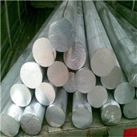 陕西6082t6铝合金棒 国标环保铝棒价格