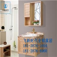 全铝橱柜浴室柜柜门铝型材厂家