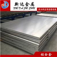5554亮面铝板 商家直销5554铝板