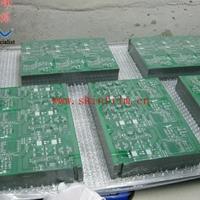 鑄鋁件電路板貼體機 電路板真空貼體包裝機