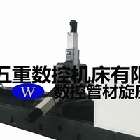 XYK300-5000铝灯杆数控旋压机