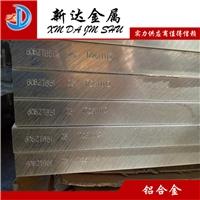 5050折彎不開裂鋁合金 高品質5050鋁板