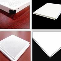吸音微孔铝扣板 工程铝扣板吊顶价格