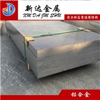 7021良好的耐磨铝板 进口7021铝板