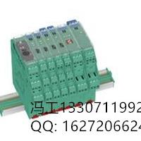倍加福安全栅KFD0-CS-1.50