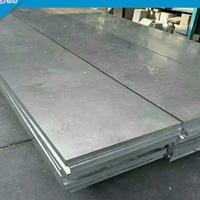 深圳6063t4铝板2.0可以氧化