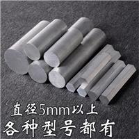 广东7075 6063 1060铝棒生产厂家