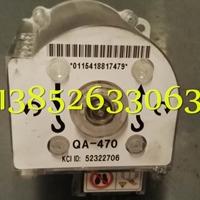 QA-470 52322706科尼起升限位開關