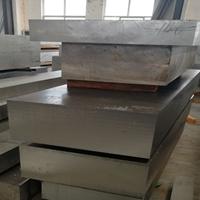 250mm厚铝板散割 6061铝板规格齐