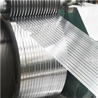 新能源铝电池壳铝卷
