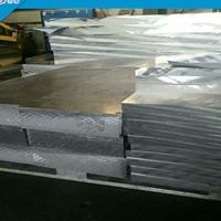 雕刻铝合金板5083超平板