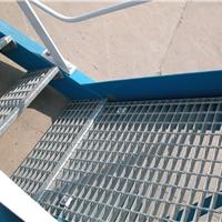 壓焊型鋼格板佰納樓梯踏步板多少錢