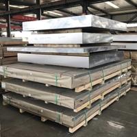 廠家供應高硬度鋁板7075-T651