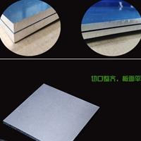 ALMG3H22鋁板