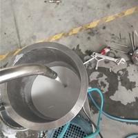 阻燃劑在線式均質研磨機