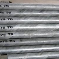 進口7075-T6超硬鋁合金棒