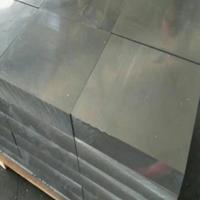 高硬度铝合金板7075-T7352