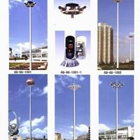 智慧城市照明廣場圓錐型高桿燈