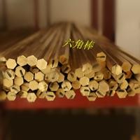 國標H65黃銅棒 六角黃銅棒 環保無鉛黃銅棒