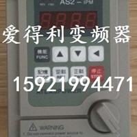 纺织机械,输送机械常用AS2爱得利变频器