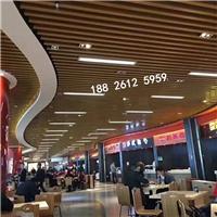廣東木紋鋁方通吊頂價格