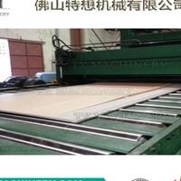 鋼板開平線 不銹鋼中厚板矯平橫切生產線