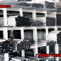 7a03超硬铝棒厂家