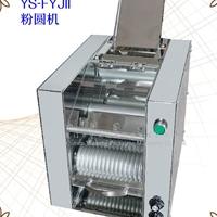 粉圓機-珍珠湯圓制造機