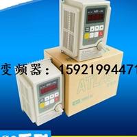 AS2-107 AS2-115 AS2-122 爱得利变频器